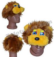 Карнавальная маска Львенок