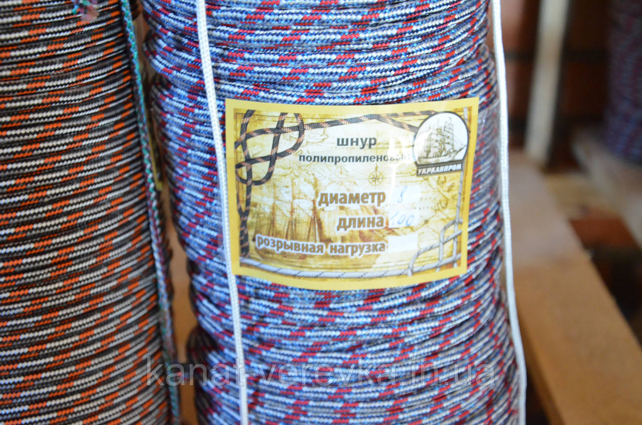 Веревка плетенная 6 мм 100 м.