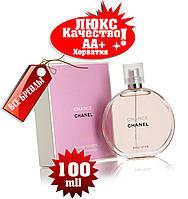 Chanel  Chance eau VIVE  Хорватия Люкс качество АА+++  Шанель Шанс О Вив