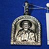 Серебряная подвеска-иконка Николай Чудотворец 3730-ч