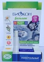 Бальзам для губ УНИВЕРСАЛЬНЫЙ (Биокон) – быстро лечит мелкие трещинки, подходит для детей и взрослых