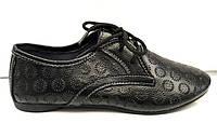 Туфли женские перфорация кожа черные Uk0195