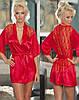Роскошный халат-пеньюар+пояс+стринги  Красный