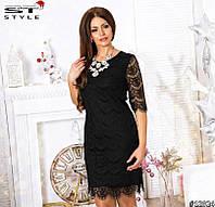 Женское платье черное рукава гипюр батал 48-54