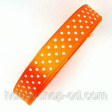 Стрічка в горох 1,5 см помаранчева