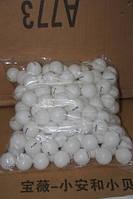 Теннисные шарики-белые(за144шт) №2738