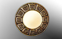 Зеркало в бронзовой раме. (d-34сm)