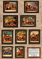Козак Мамай картини керамічні історичні на деревяній основі