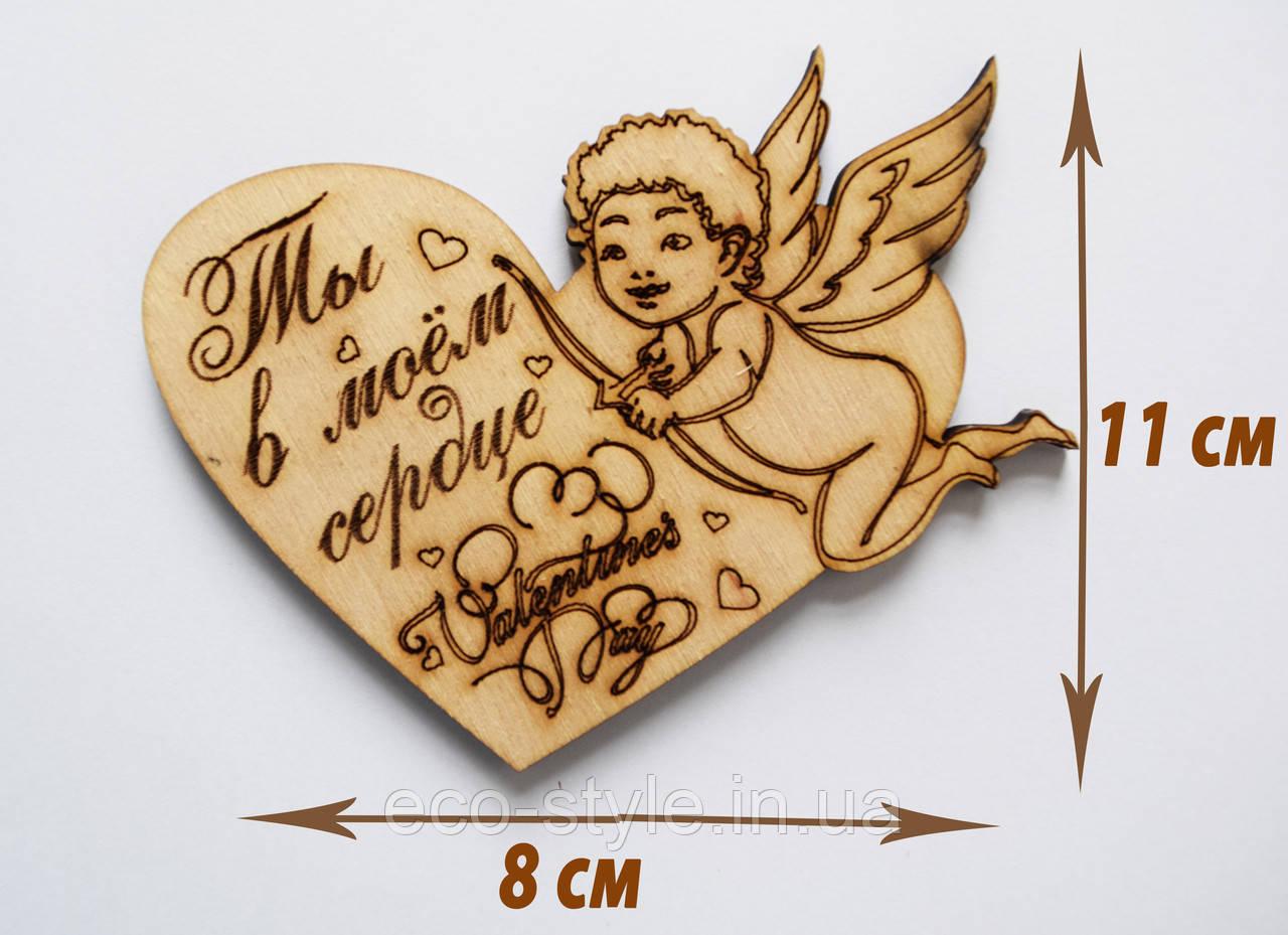 Деревянный магнит для влюбленных