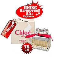 Chloe Eau De Parfum Rose Edition Хорватия Люкс качество АА++ Хлое Розес де Хлое