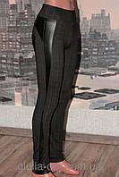 Леггинсы-брюки женские с вставками из кожзама