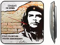 Настенные часы Монтрэ - Че Гевара