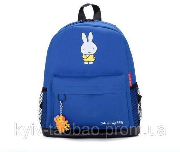 Детский дошкольный рюкзак Mimi Rabbit  синий с одним зайчиком