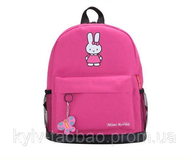 Детский дошкольный рюкзак Mimi Rabbit  розовый с одним зайчиком