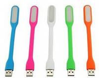 USB LED лампа гибкая