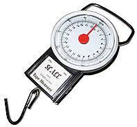 Весы для дома 22кг, кантер кухонный
