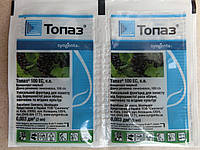 Топаз 3 мл качество защита растений от болезней и вредителей