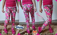 Детские стильные розовые брючки в цветочек. Арт-1527
