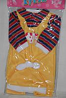 Одежда для больших пупсов №4654