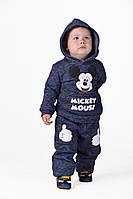 Детский спортивный костюм Дисней  тёмно синий (девочка,мальчик)   Арт-5024/44