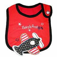 Слюнявчик Carter´s Babys first  4th
