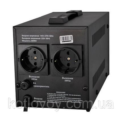 Стабилизатор ступенчатый однофазный LogicPower LPH-500RL, фото 2