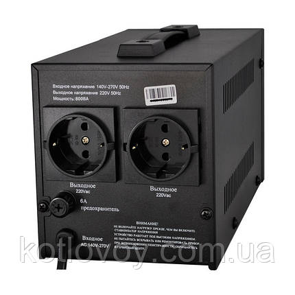 Стабилизатор ступенчатый однофазный LogicPower LPH-800RL, фото 2