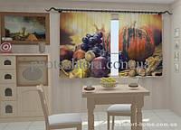 Фотошторы Тыква в кухне 1,5м х 2,5м