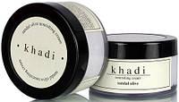 Крем Для Лица Сандал И Олива  Кхади (Sandal And Olive Nourishing Cream Khadi) 50мл
