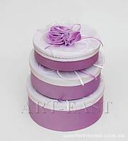 "WB-17 Комплект круглых коробок из 3шт ""Цветы надежды"""