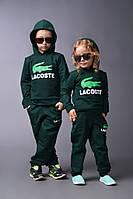 """Детский тёмно зелёный спортивный костюм """"Lacoste двойка"""" (девочка,мальчик)   Арт-5033/44"""
