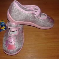 Тапочки детские Шалунишка для девочки розовые свинка пепа