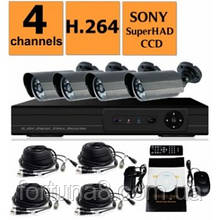 Комплект видеонаблюдения DVR KD-6604kit 4