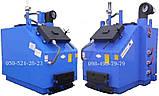 Твердотопливный котел Идмар KW-GSN-200 кВт, фото 9