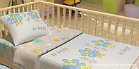Комплект постельного белья в кроватку KidsDreams BE HAPPY БЕЖЕВЫЙ 110х150 см