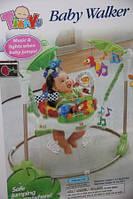 """""""Попрыгун"""" -СУПЕР!!! для энергичных детей (переделывается в муз. стол)  №63507"""