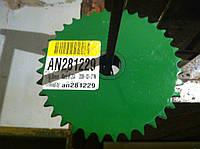 Звездочки для сельхозтехники John Deere AN281229