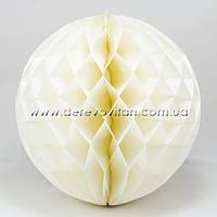 Бумажный шар-соты, молочный, 25 см