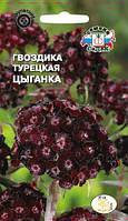 Семена Гвоздика турецкая Цыганка 0,5 грамма Седек