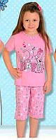 Пижама 416 розовая