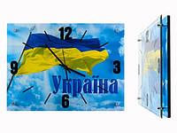 Настенные часы Монтрэ - Флаг Украины