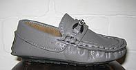 Туфли детские мокасины для мальчика, 21-25