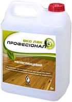 Эко-Лак Профессионал-5 Однокомпонентный  лак на водной основе для деревянных напольных покрытий