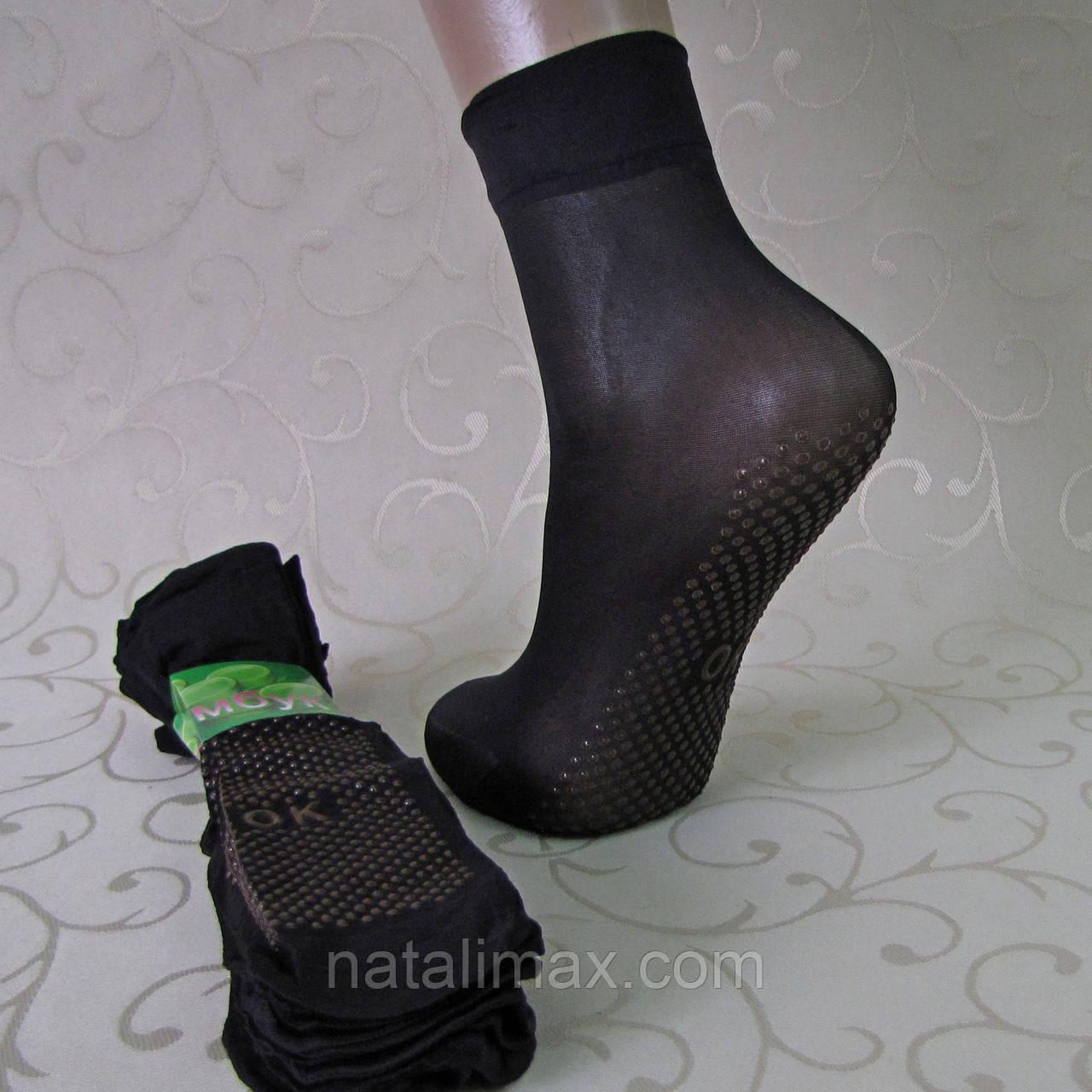 Носки  капроновые с защитой от скольжения. Носки и гольфы капроновые