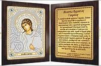 Набор для вышивания бисером православный складень Архангел Гавриил СМ7013