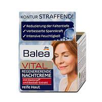 BALEA VITAL REGENERIERENDE NACHTCREME (45+) Восстанавливающий ночной крем для зрелой кожи лица 50 мл