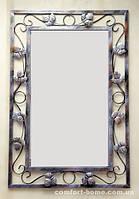 Кованное зеркало в классическом стиле № 10, арт. AT-ZK01