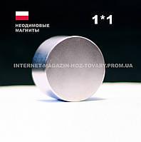Магнит неодимовый, диск 1х1 мм