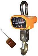 Весы крановые электронные OCS-10000 кг (10 т.)