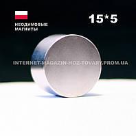 Магнит NdFeB 15*5 мм